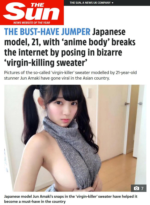 Jun Amaki virgin killer