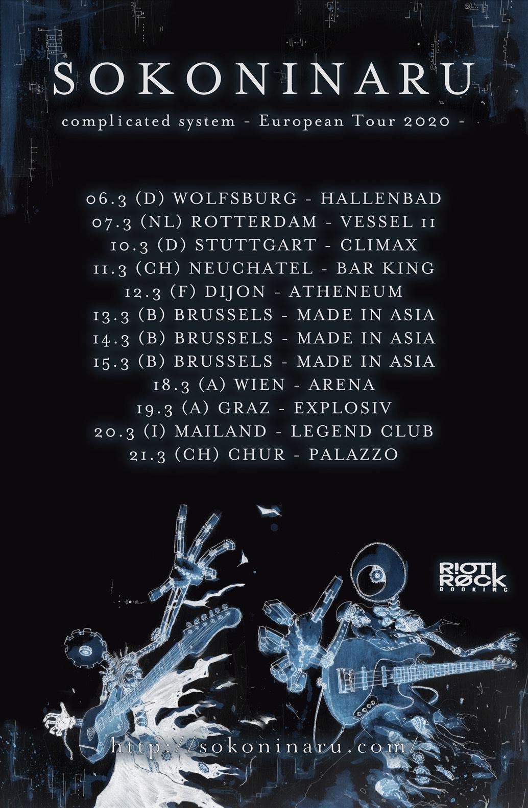 Sokoninaru Europe Tour 2020