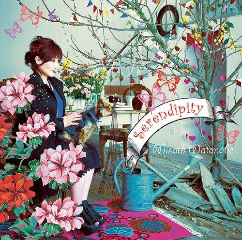 Misato Watanabe -Serendipity