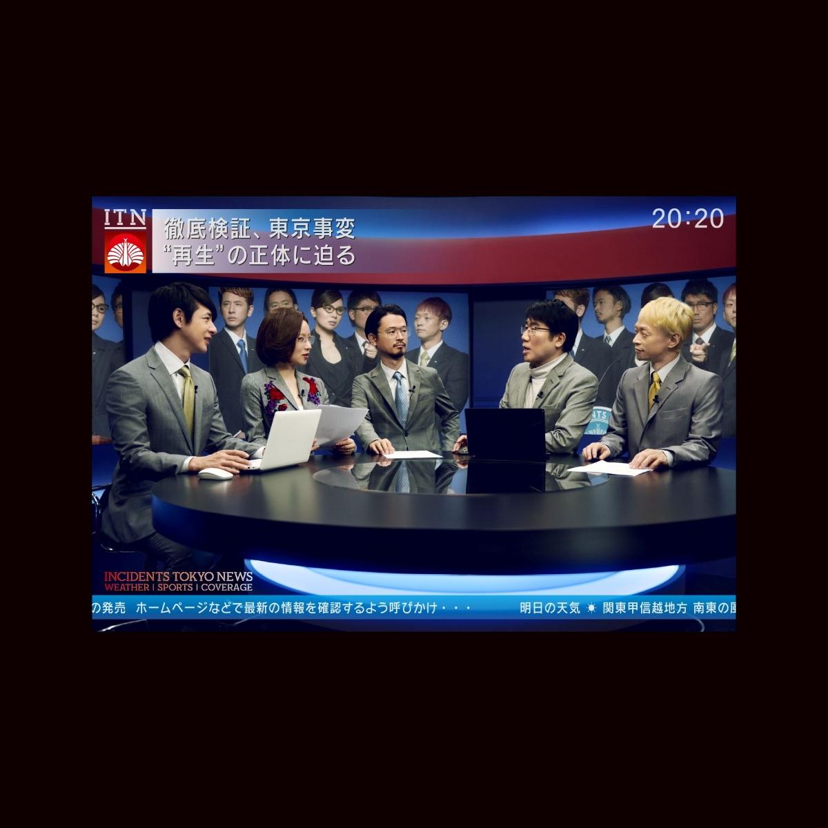Tokyo Jihen News