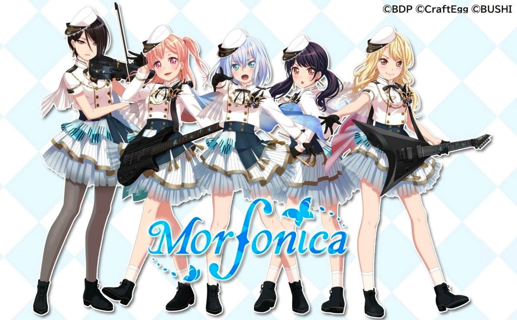 Bang Dream Morfonica