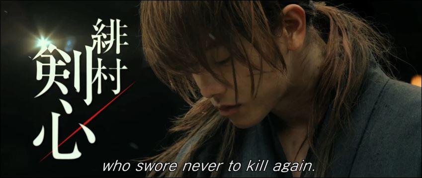 Rurouni Kenshin Kyoto Inferno Takeru Satoh