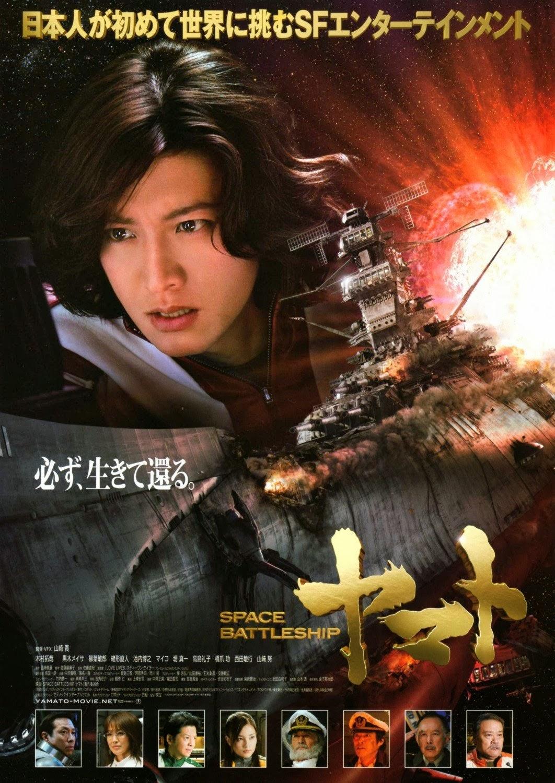 Space Battleship Yamato Takuya Kimura