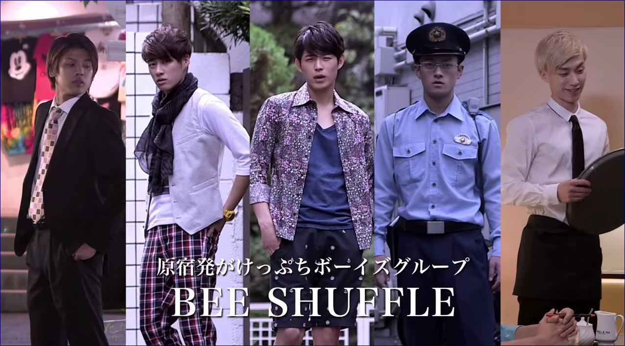 BEE SHUFFLE Harajuku Denier