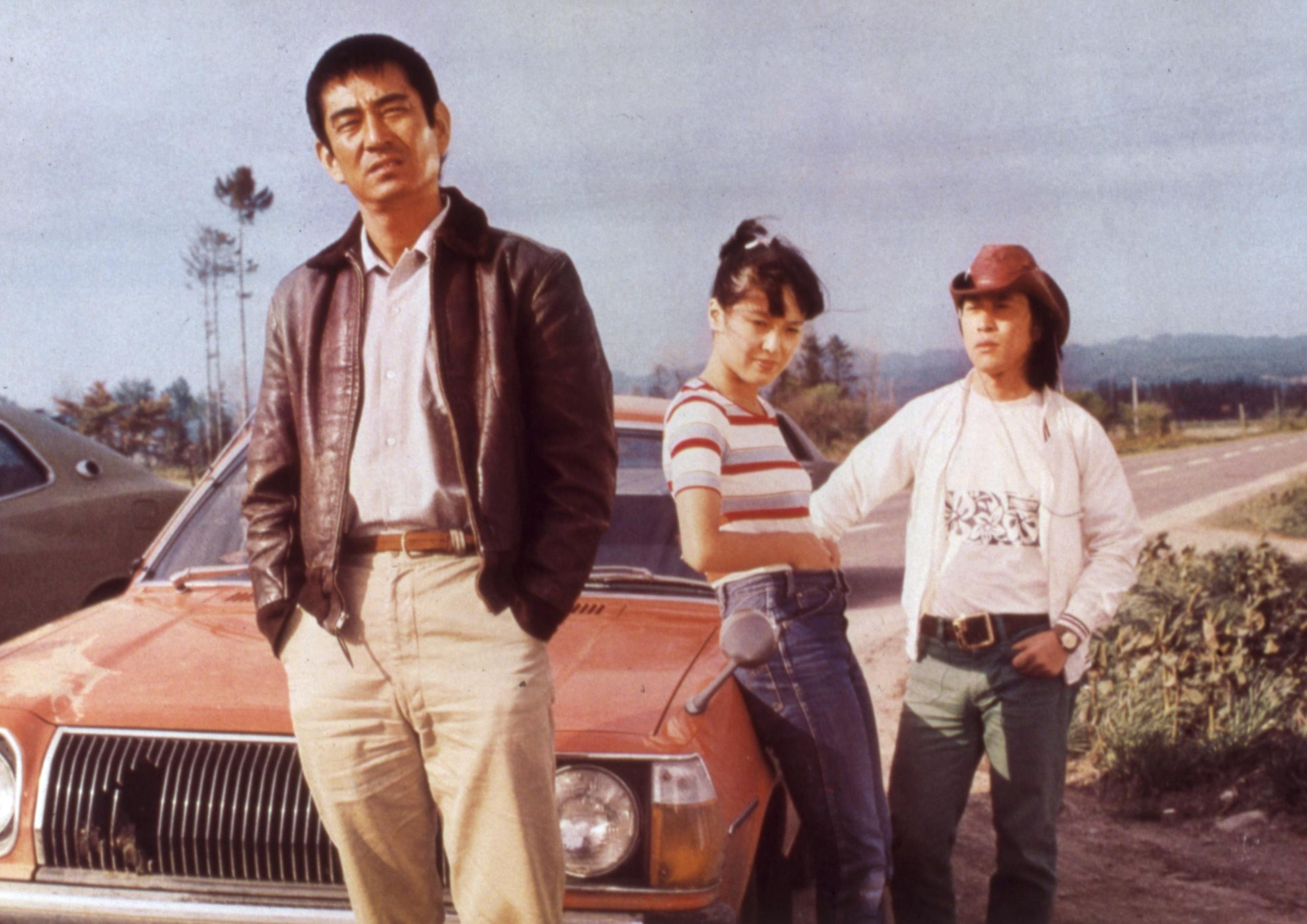 The Yellow Handkerchief Ken Takakura