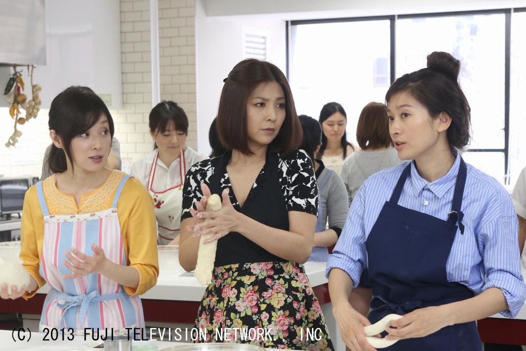 Last Cinderella Ryoko Shinohara