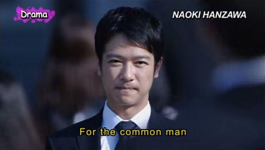 Hanzawa Naoki trailer