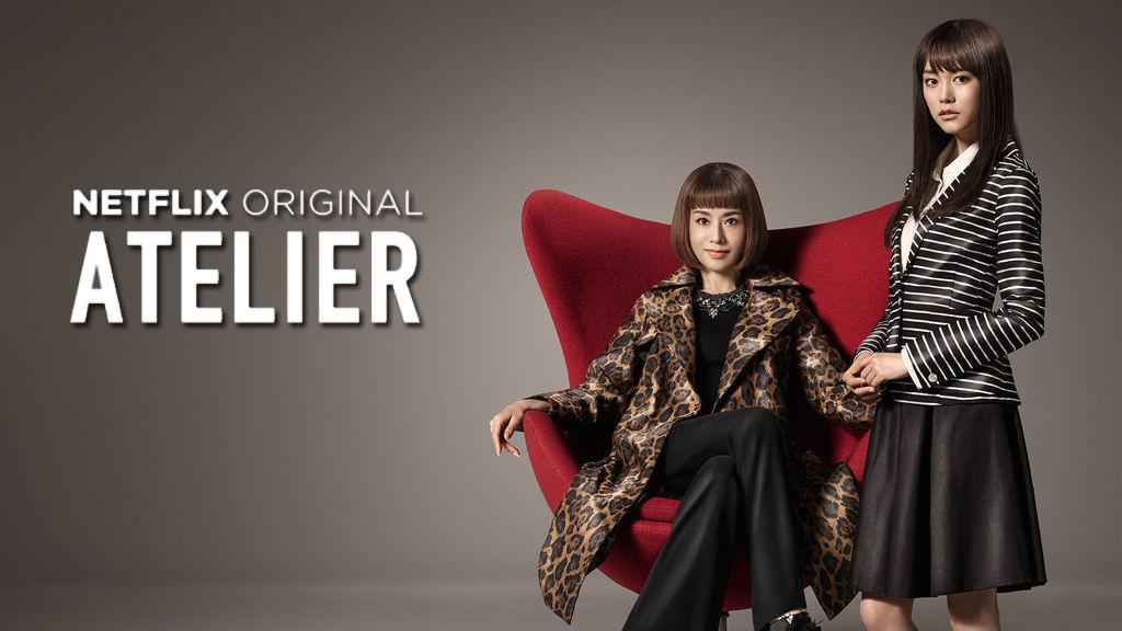 Atelier Netflix review