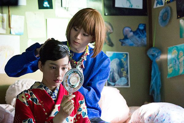 Princess Jellyfish film review