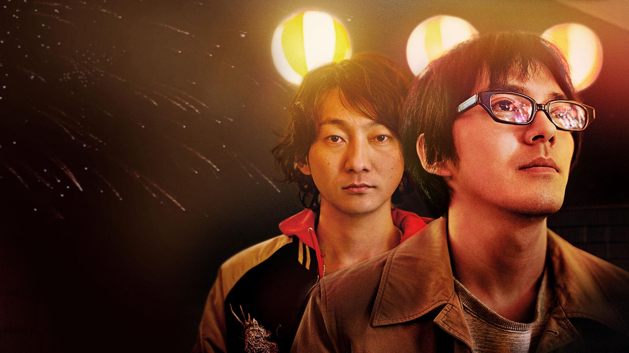 Hibana (Spark) Netflix review
