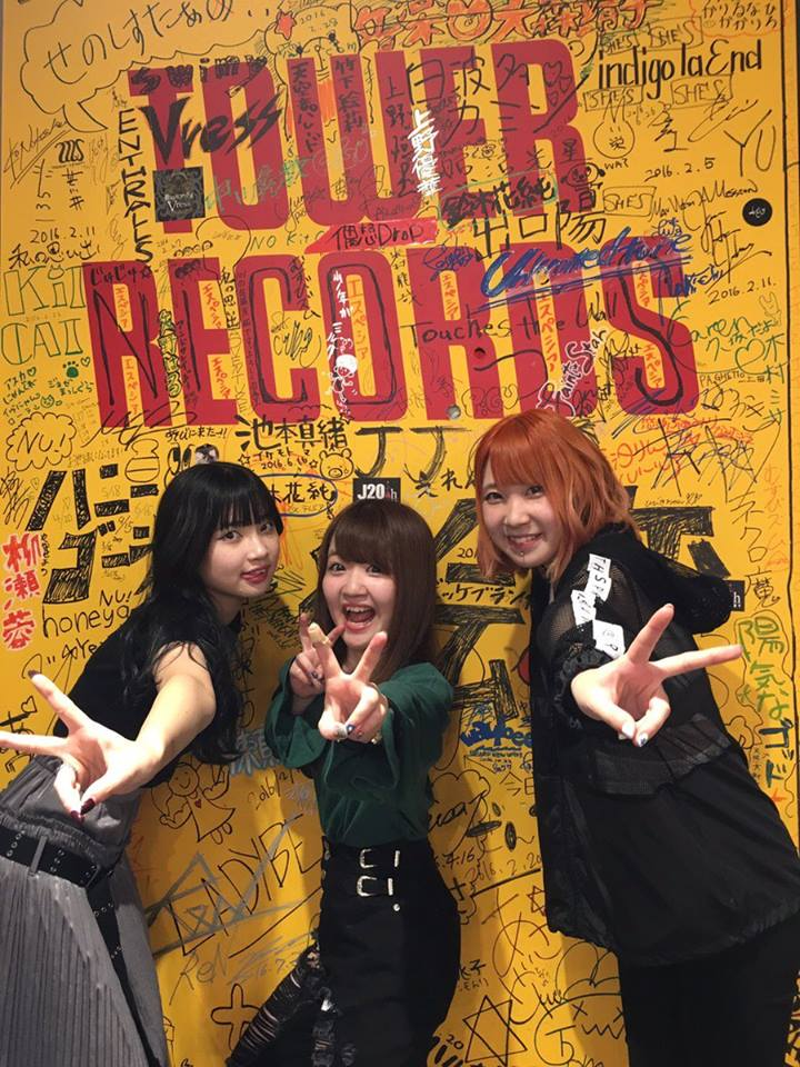 Brats Rei Kuromiya Ainikoiyo Tower Records