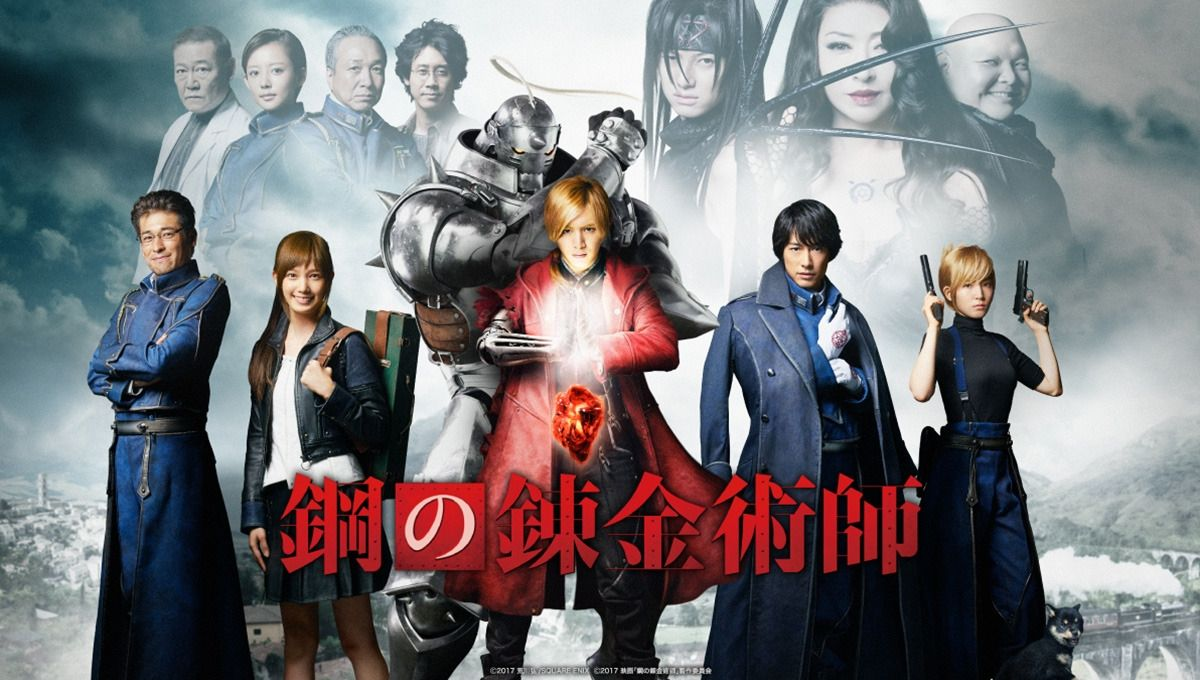 Fullmetal Alchemist Netflix review