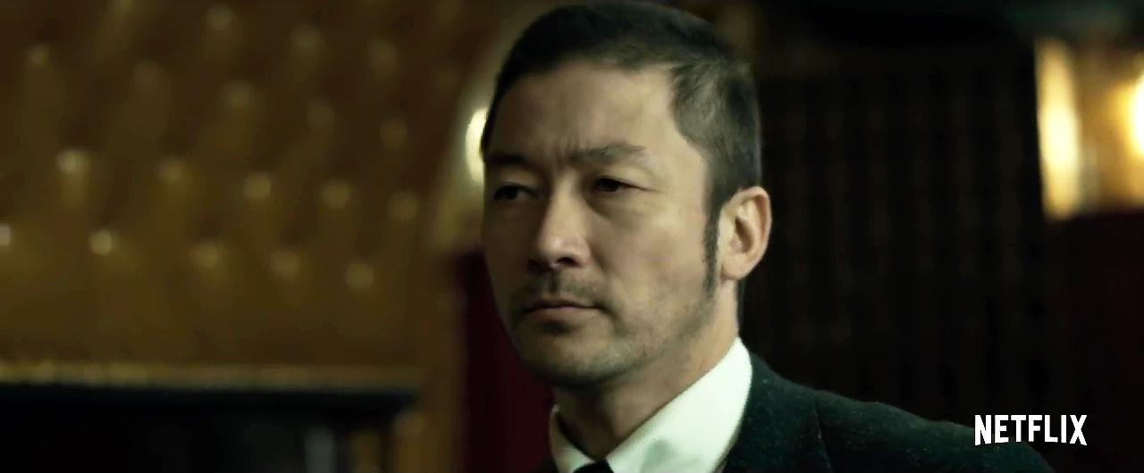 Tadanobu Asano The Outsider