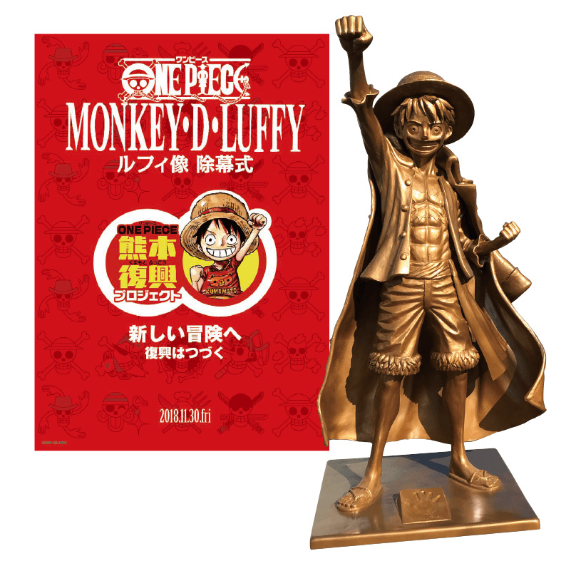 One Piece Monkey D Luffy statue