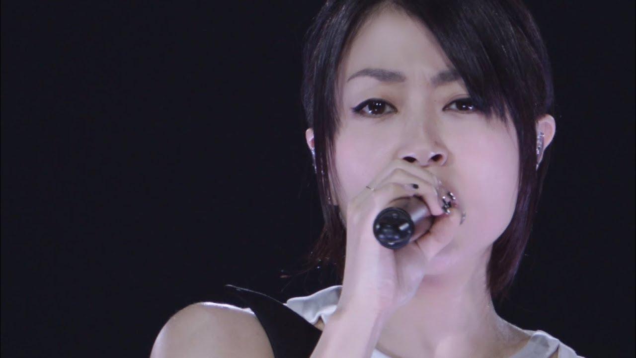 Hikaru Utada - Chikai