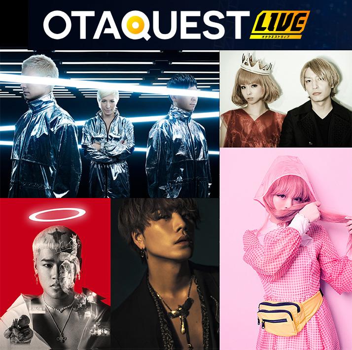 Taku Takahashi (m-flo) Otaquest interview