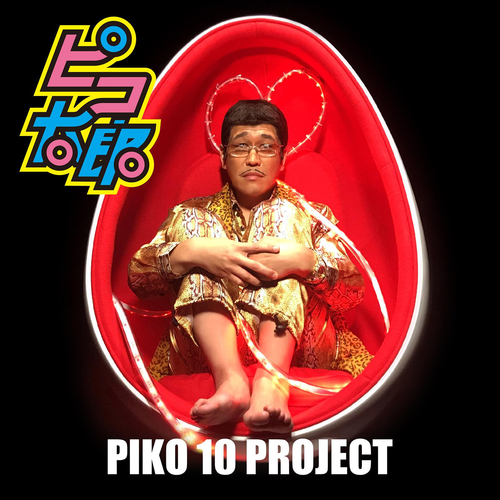 Pikotaro Piko 10 Project