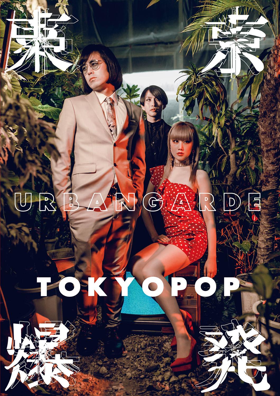 URBANGARDE TOKYOPOP