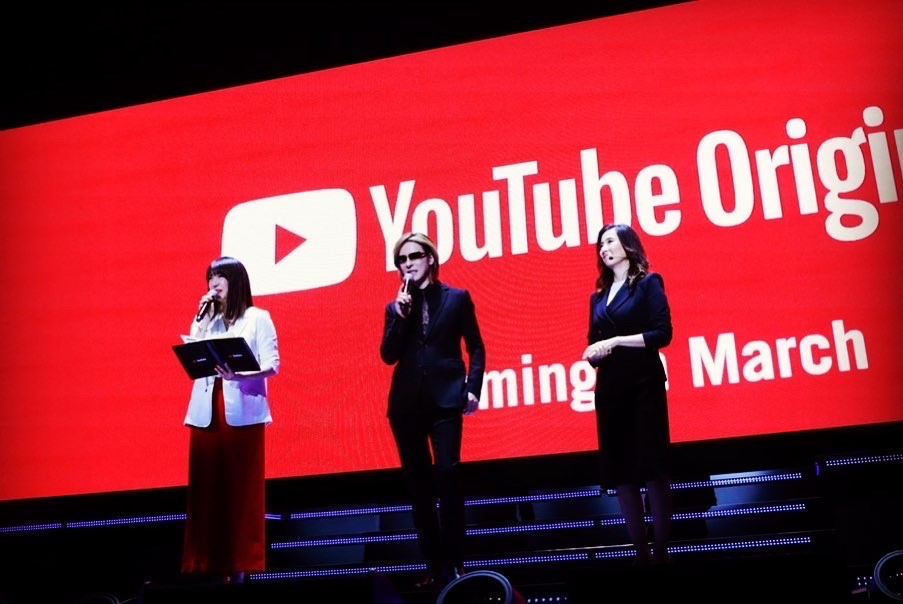 Yoshiki YouTube Originals