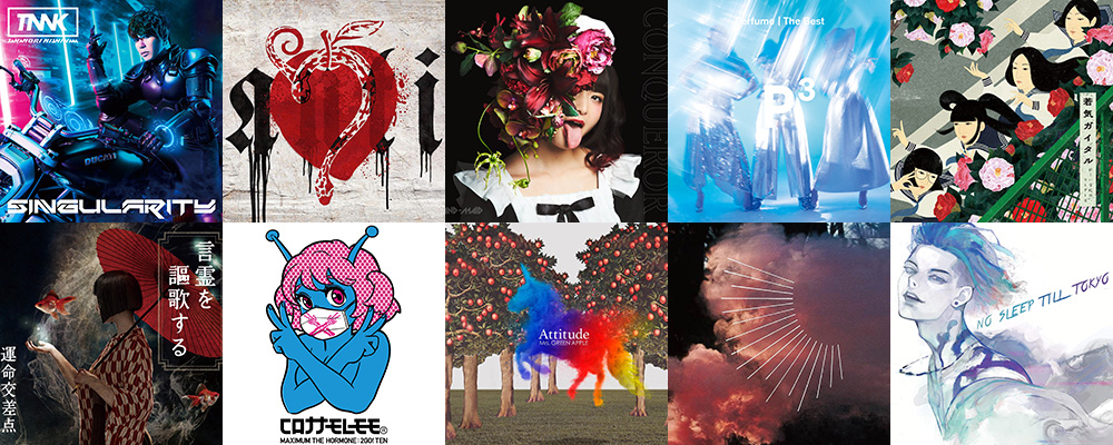 Best J-Pop J-Rock album covers 2019