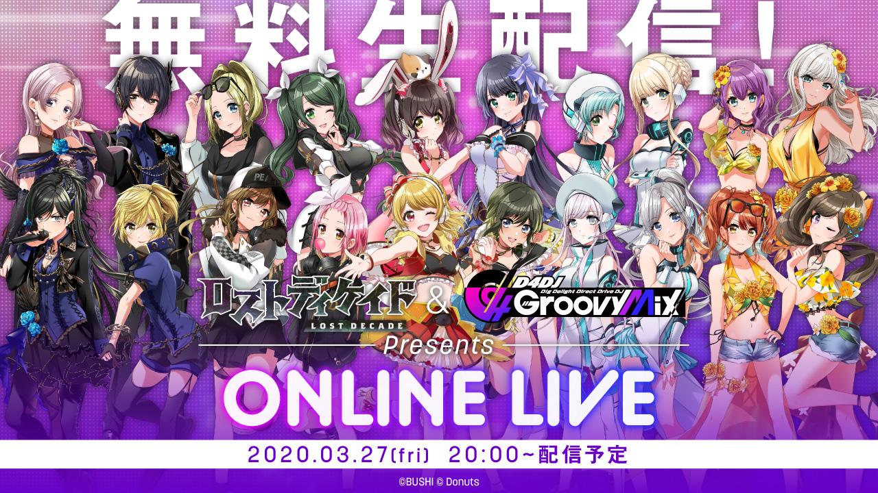 Bushiroad D4Dj Showroom Online Live