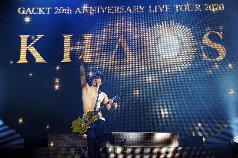 GACKT KHAOS 20th Anniversary Tour 2020