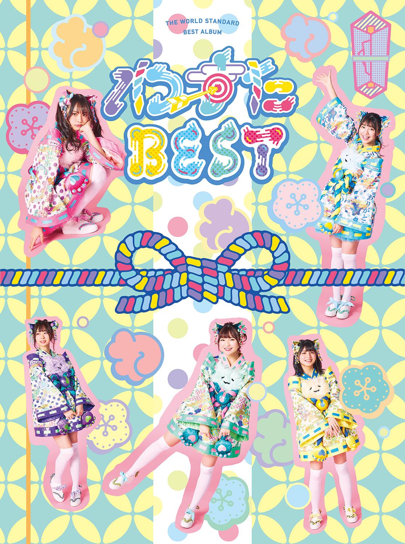 Wasuta Best Deluxe