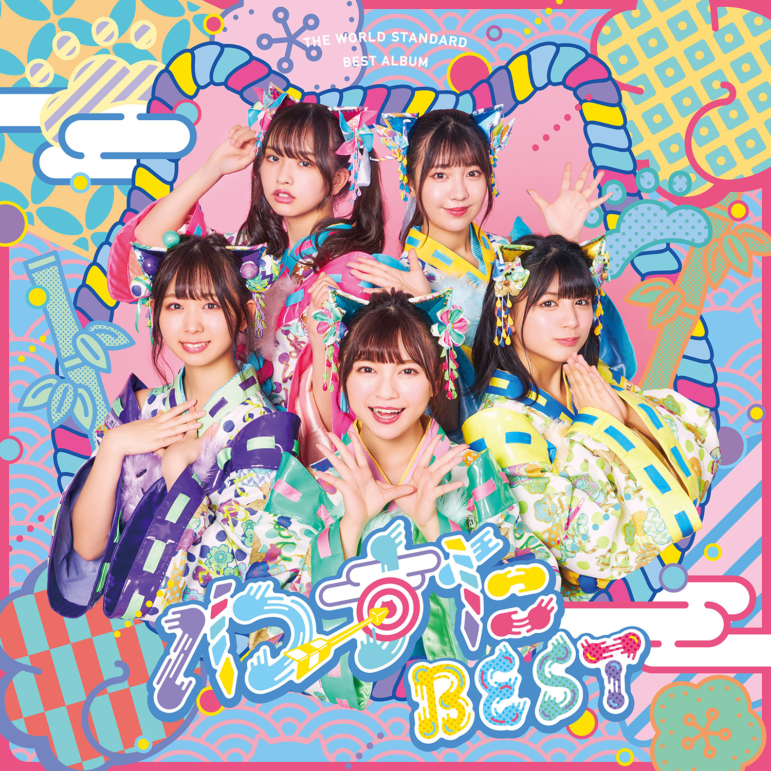 Wasuta Best Limited