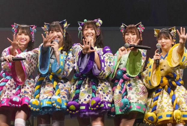 Wasuta 5th Anniversary