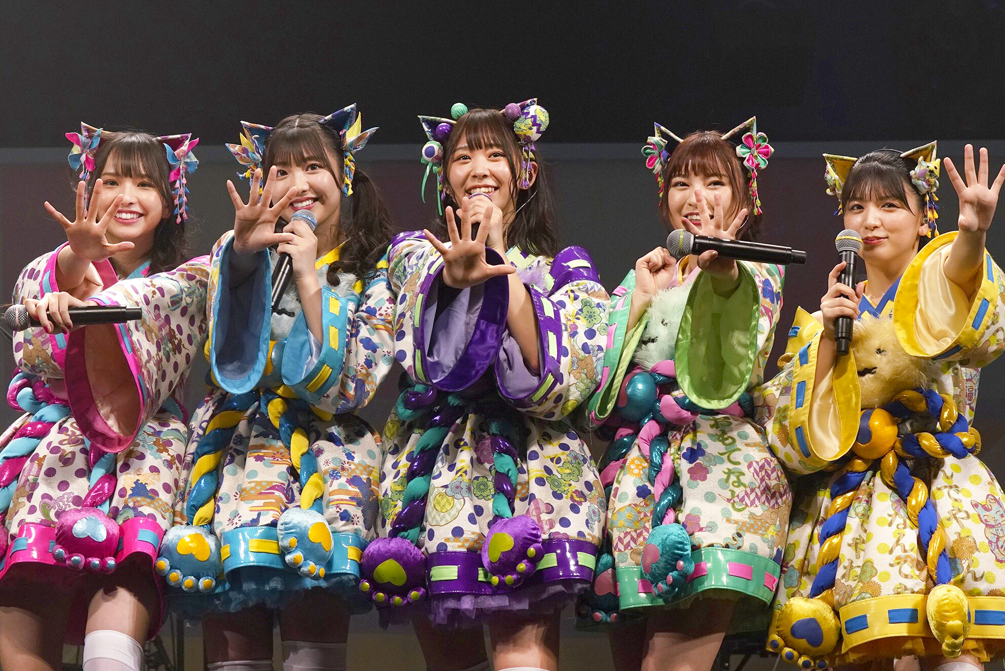 Wasuta 5th Anniversary