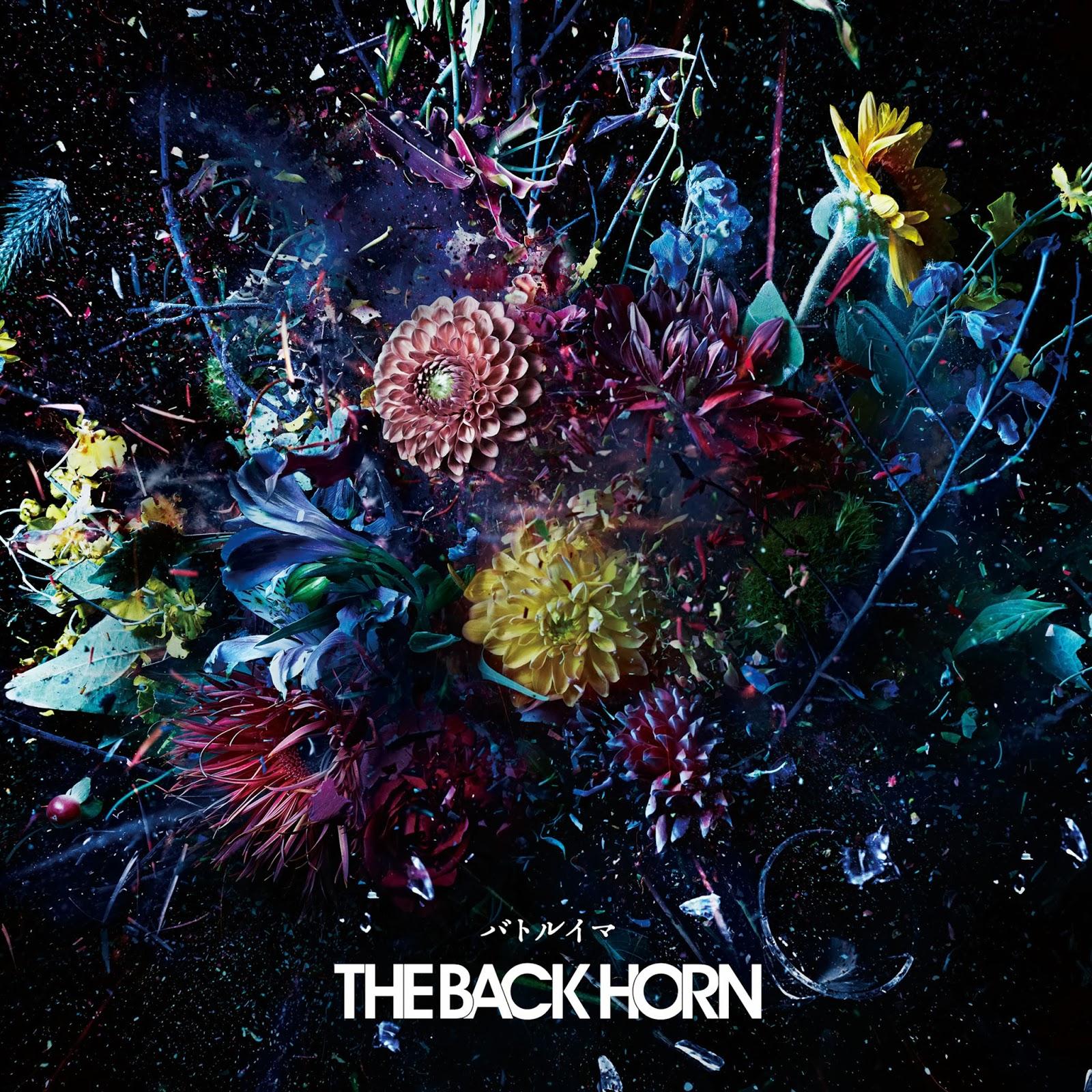 The Back Horn - Battle Ima
