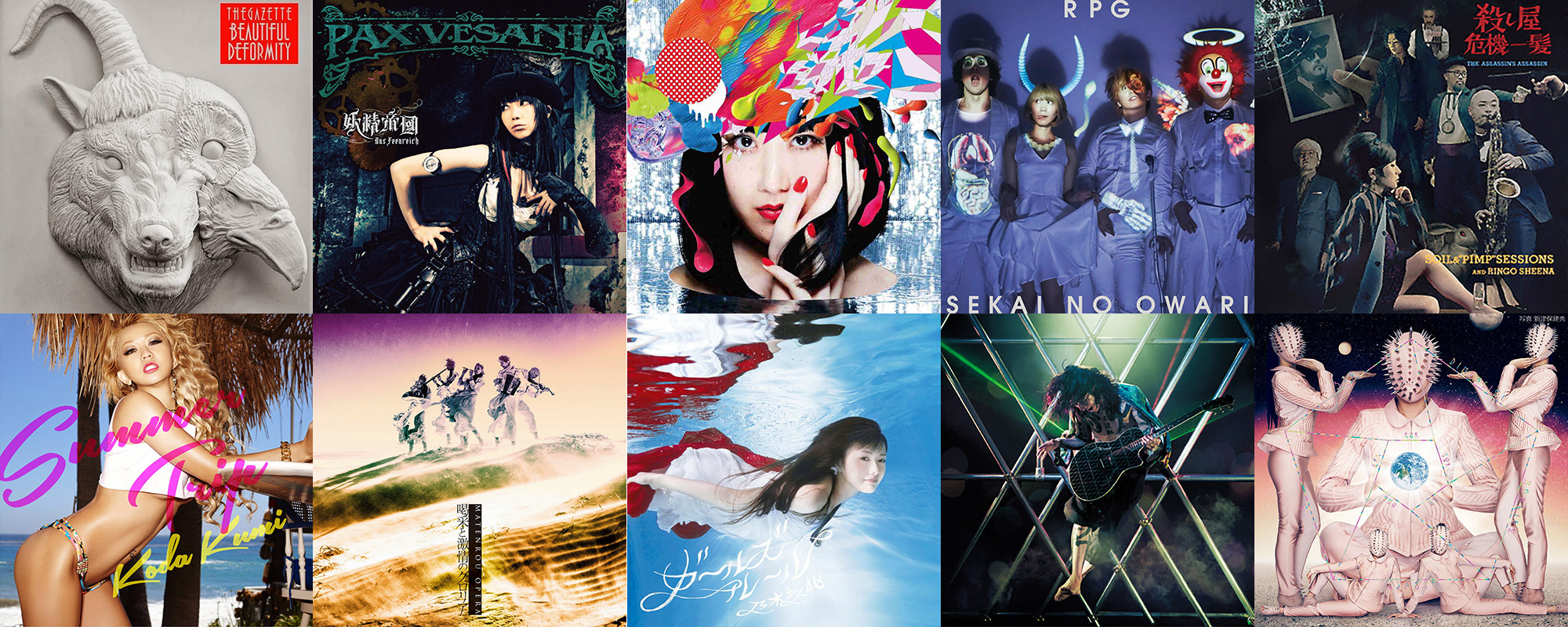 Best J-Pop J-Rock covers 2013