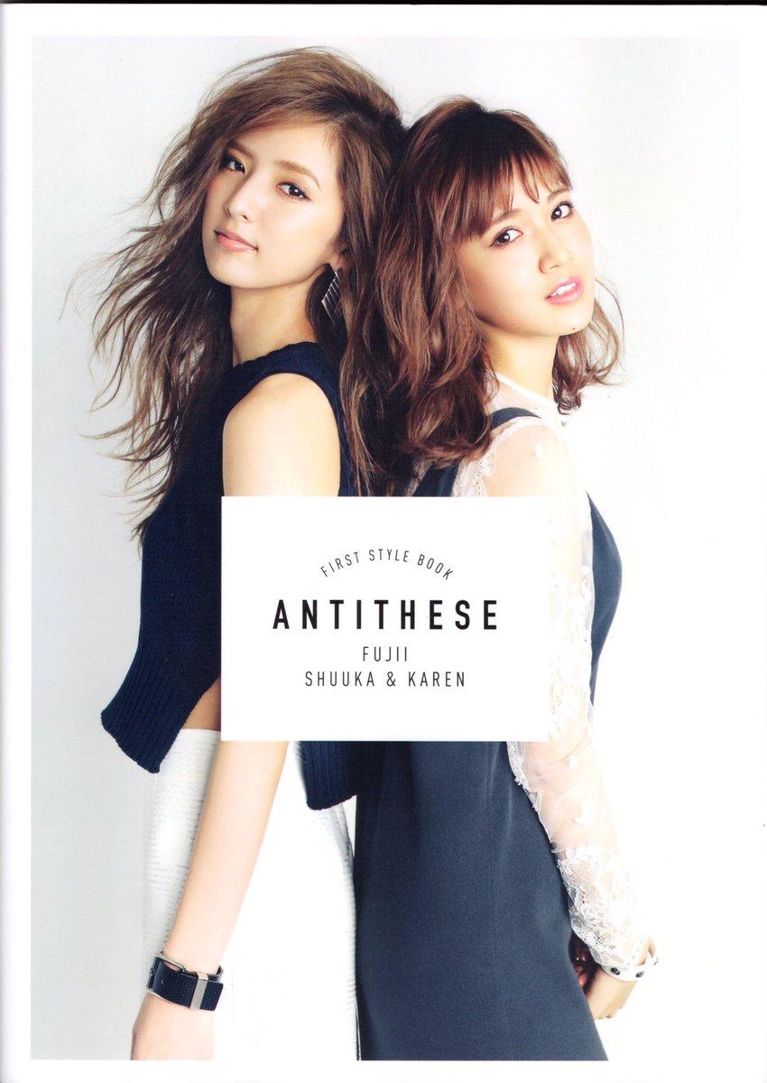E-Girls Shuuka Fujii Karen Fujii Antithese