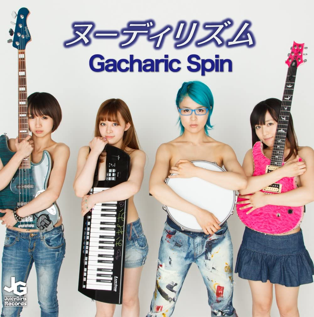 Gacharic Spin – Nudie Rhythm