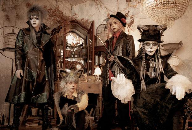 Leetspeak monsters interview Beltane