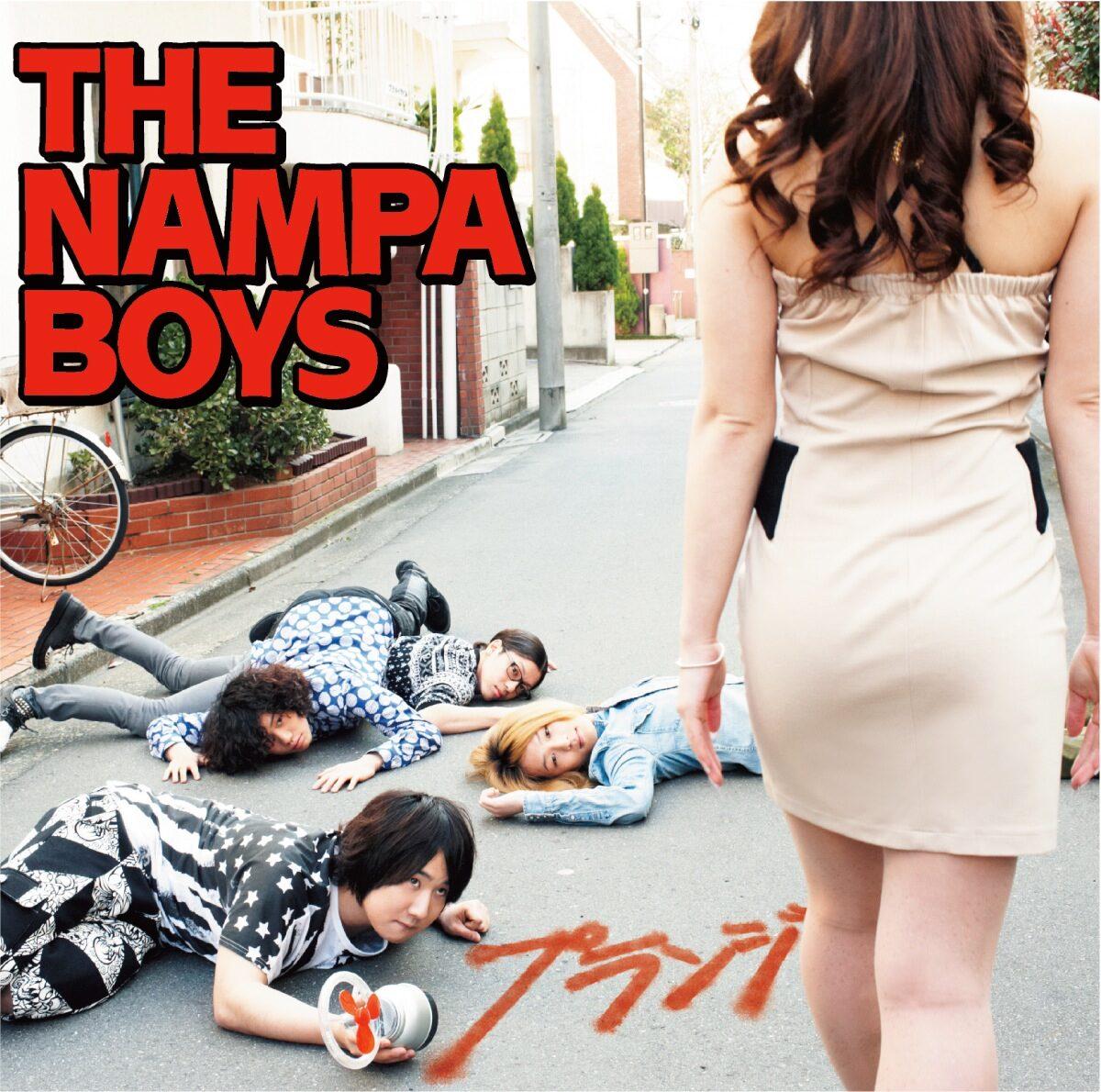 Nampa Boys Plunge