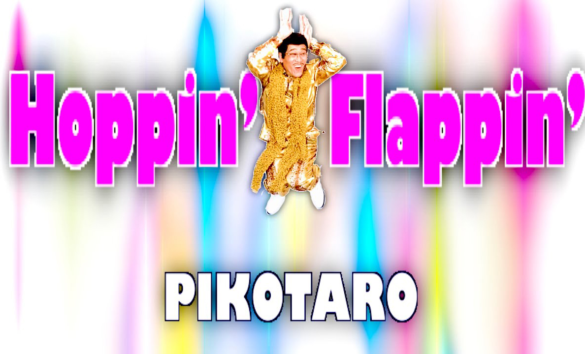 PIKOTARO Hoppin Flappin