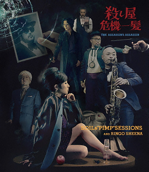 Soil & PIMP Sessions and Sheena Ringo - The Assassin's Assassin