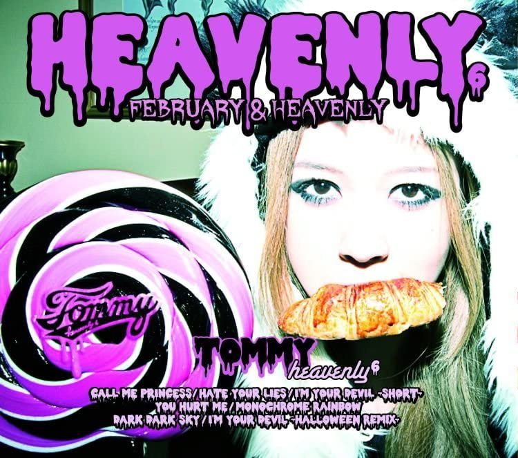 Tommy Heavenly6 HEAVENLY