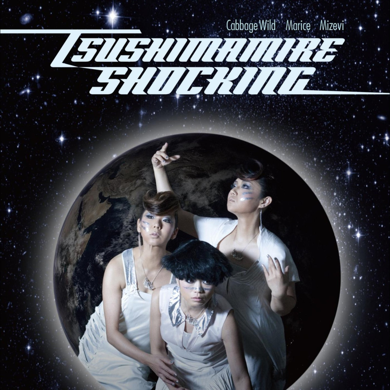 TsuShiMaMiRe - SHOCKING