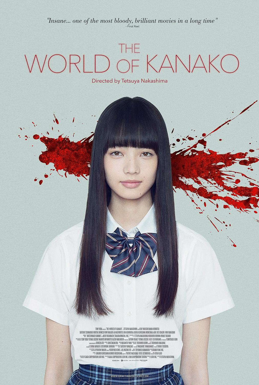 World of Kanako film poster