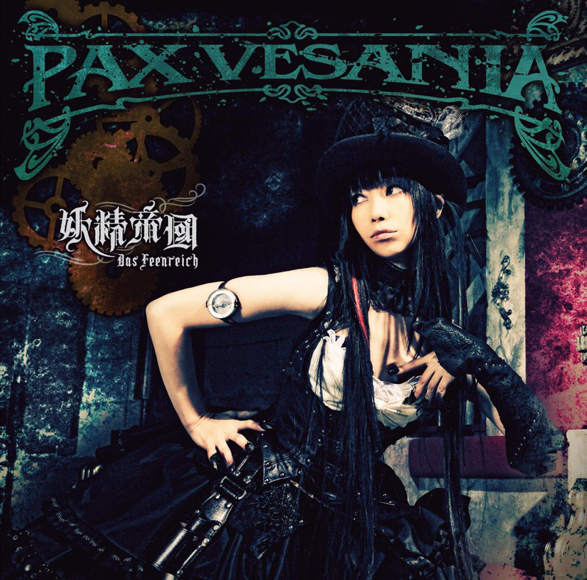 Yousei Teikoku - PAX VESANIA