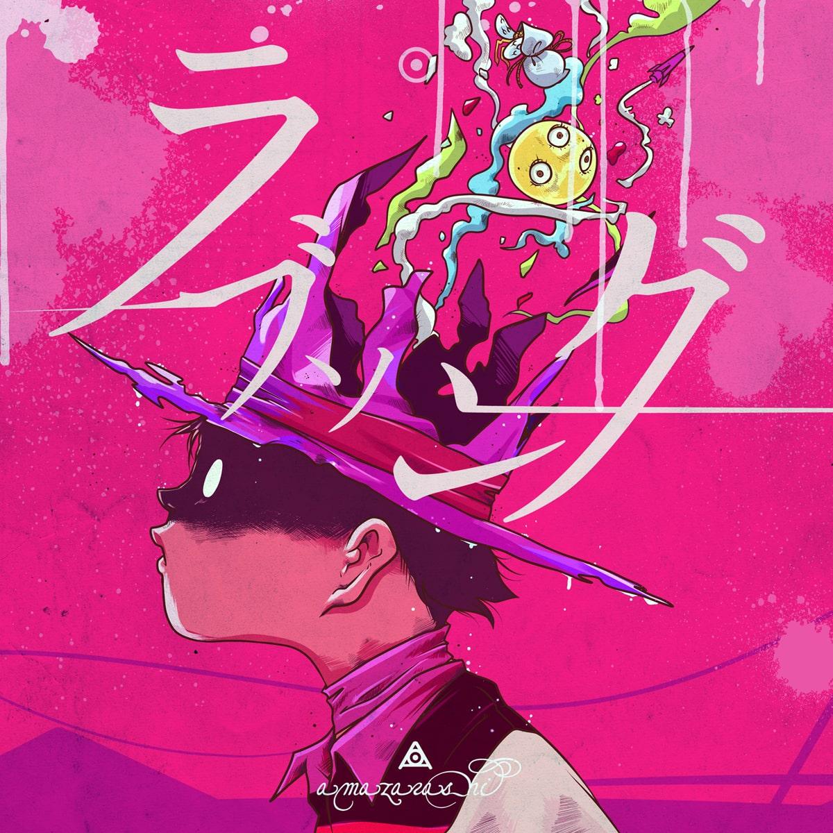 amazarashi - Love Song