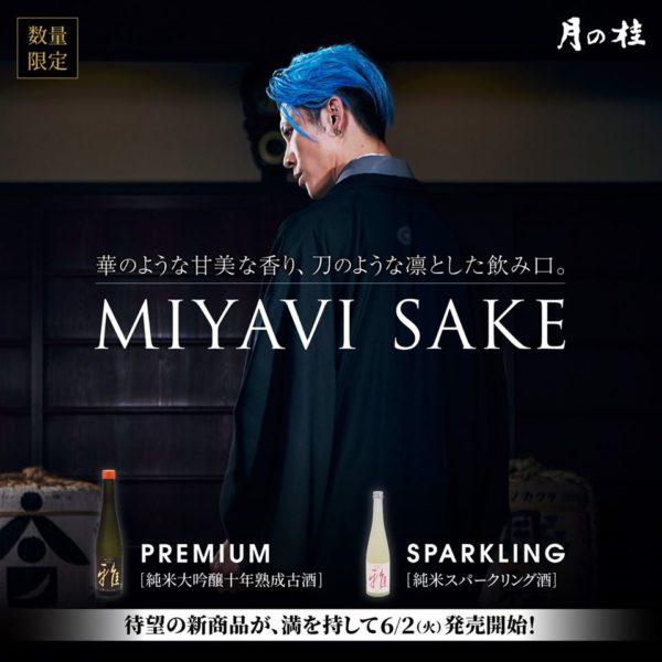 MIYAVI Sake