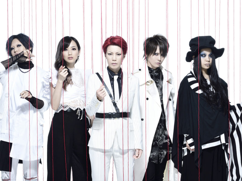 exist trace The Only Garden