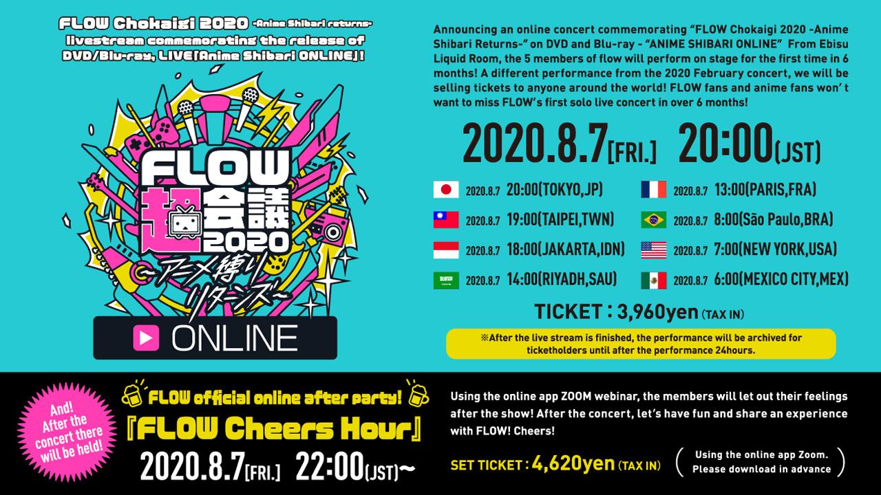 FLOW Anime Shibari Online
