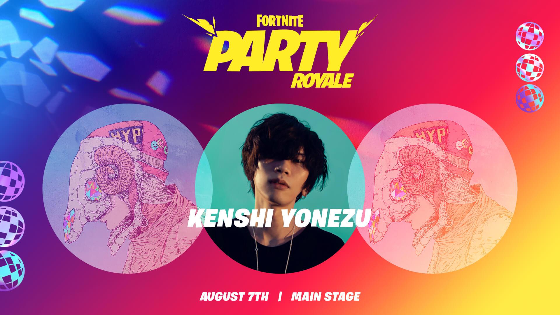 Kenshi Yonezu Fortnite