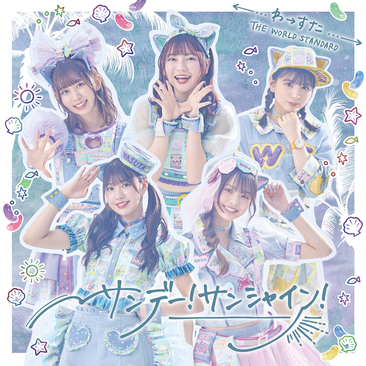 Wasuta Sunday! Sunshine! (special edition MV)