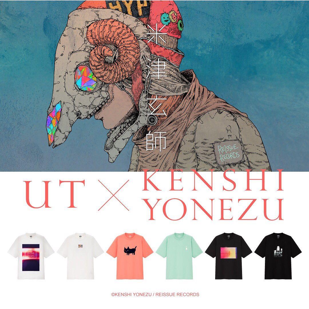 Kenshi Yonezu UNIQLO