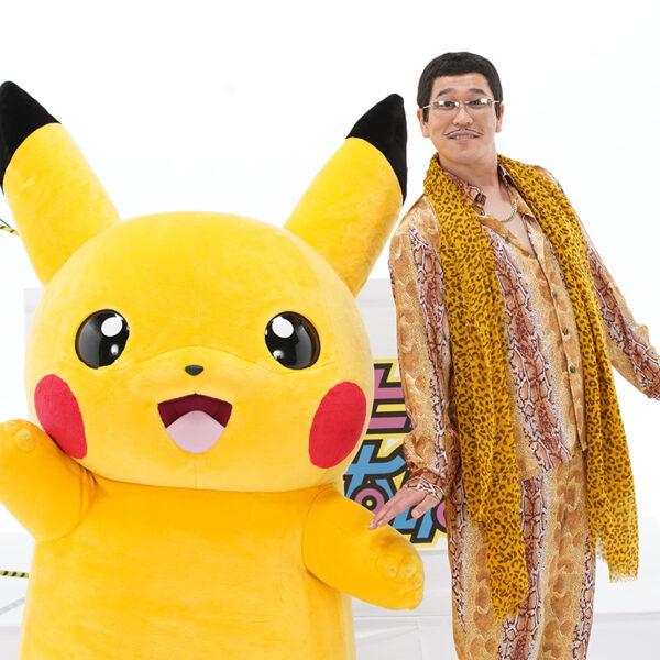 Pikotaro Pikachu Pika to Piko